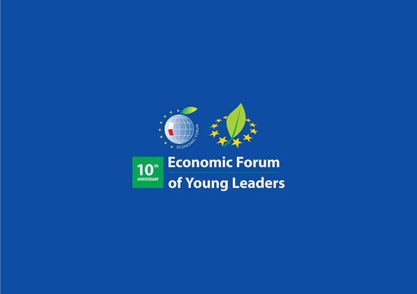Forum Ekonomiczne Młodych Liderów Nowy Sącz