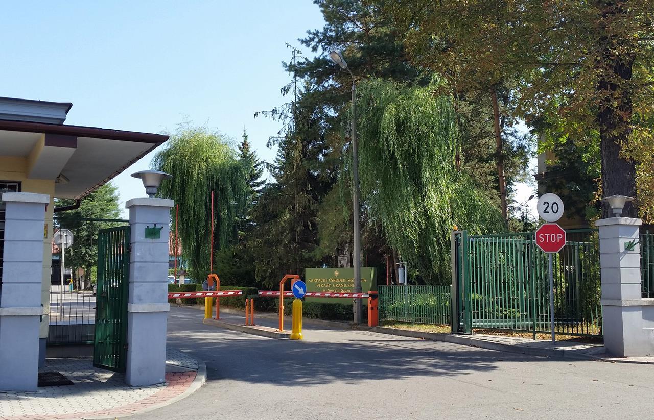Karpacki Ośrodek Wsparcia Straży Granicznej