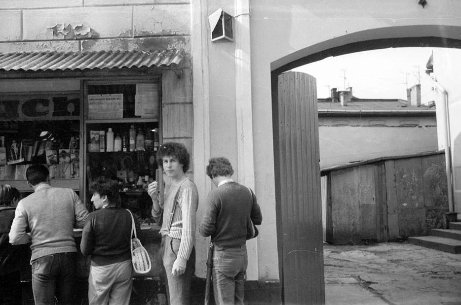 kiosk Ruchu Nowy Sącz Kościuszki