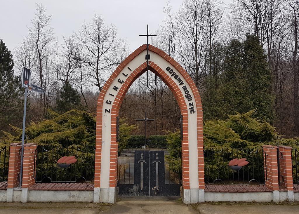 Miejsce Pamięci Narodowej w Biegonicach