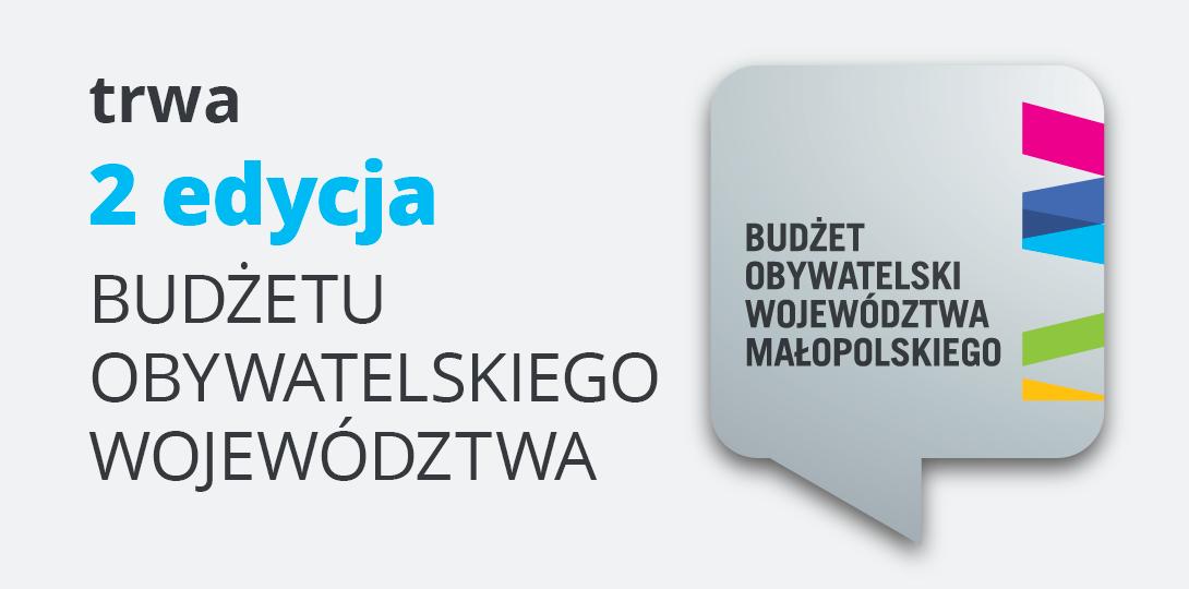 2 edycja Budżetu Obywatelskiego Województwa Małopolskiego