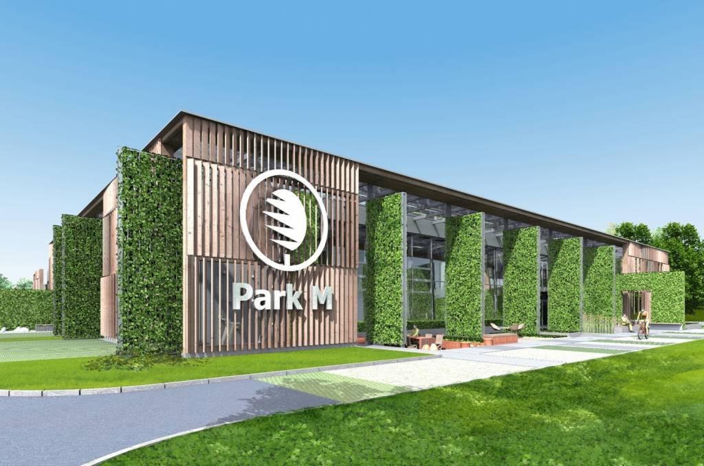 Park-M centrum ogrodnicze