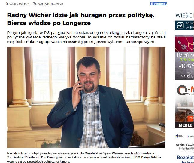 Patryk Wicher