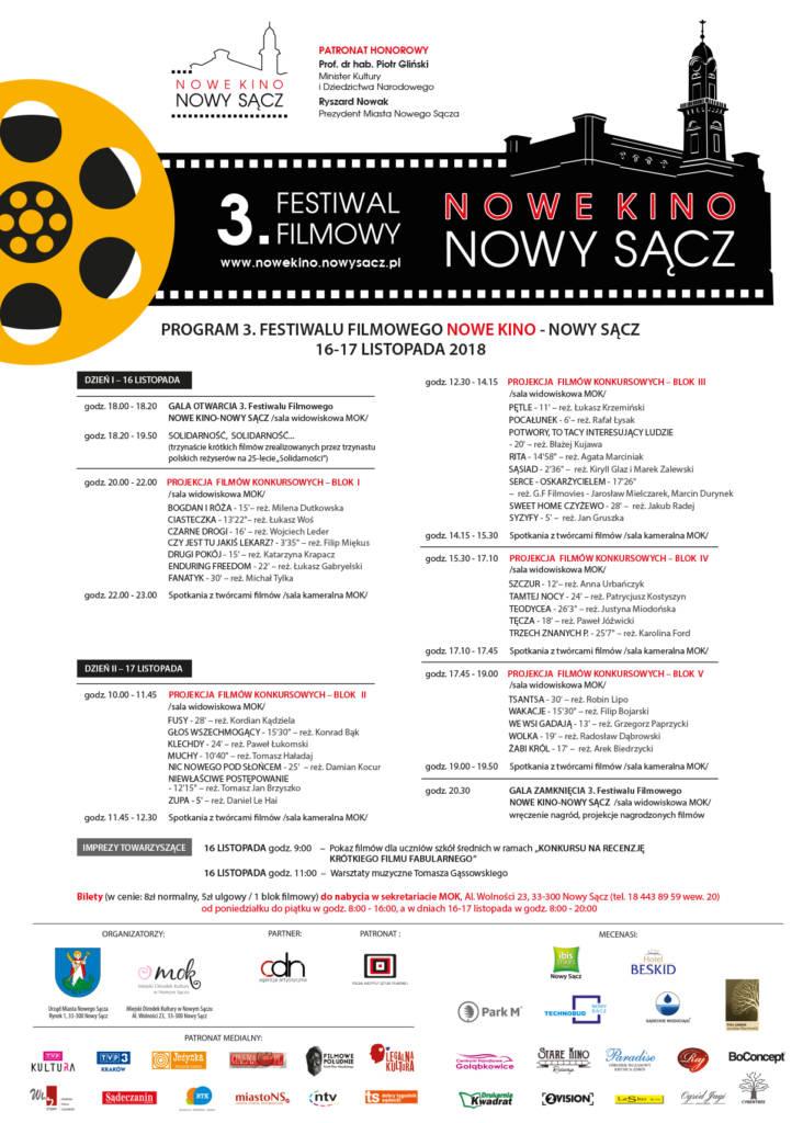 3. Festiwal Filmowy Nowe Kino - Nowy Sącz