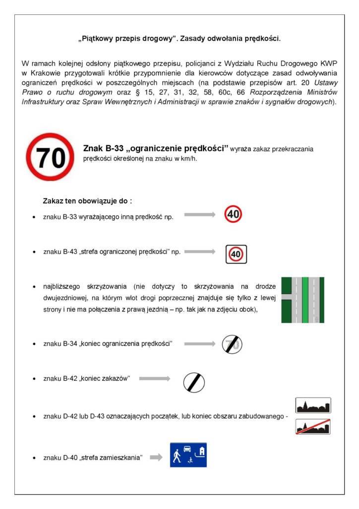 zasady odwołania prędkości