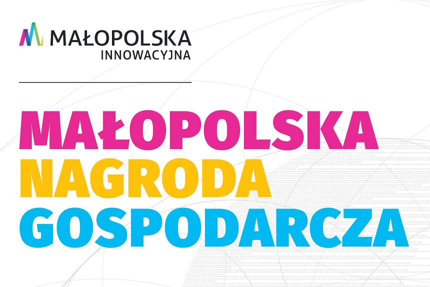 Małopolska Nagroda Gospodarcza 2019